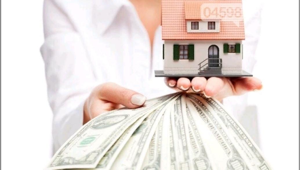 займ под залог коммерческой недвижимости