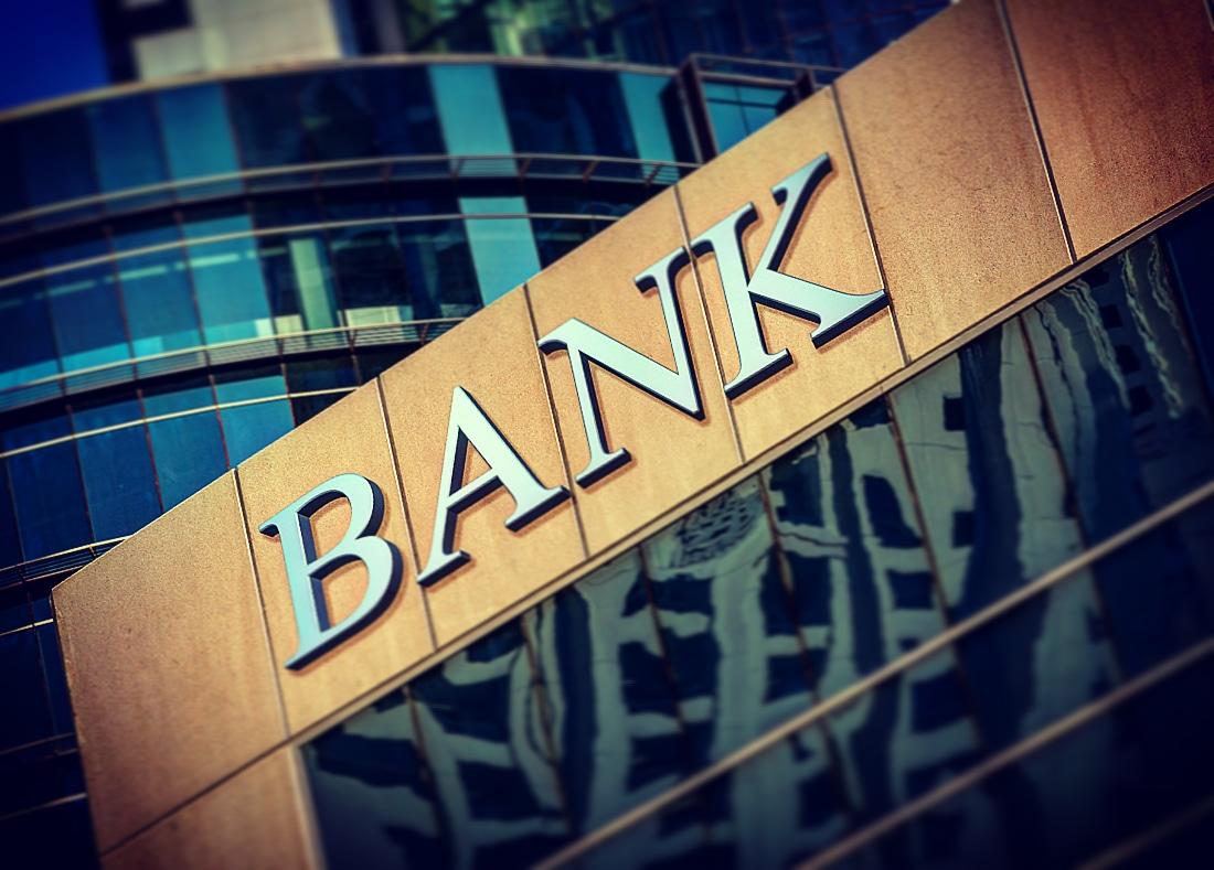 Как банки проверяют заемщиков?